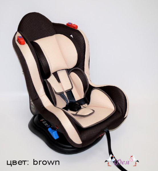 BABY CAR SEAT HB919 0-25 корич