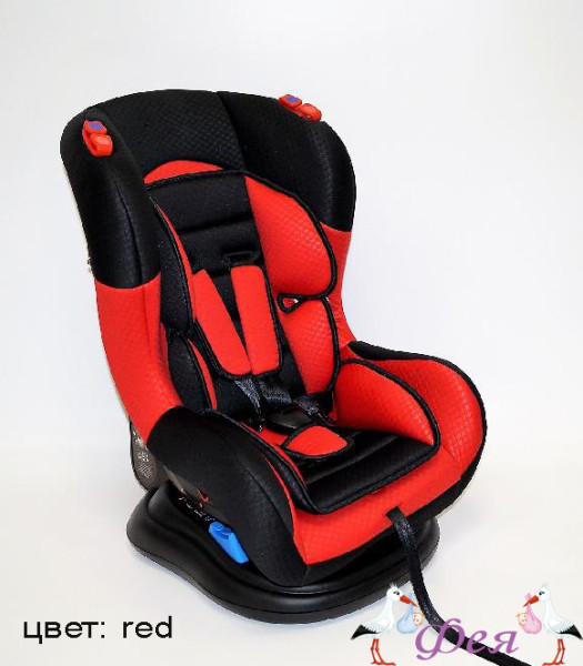 BABY CAR SEAT HB919 minus 0-25 red