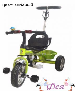 TSTX 021 зелен