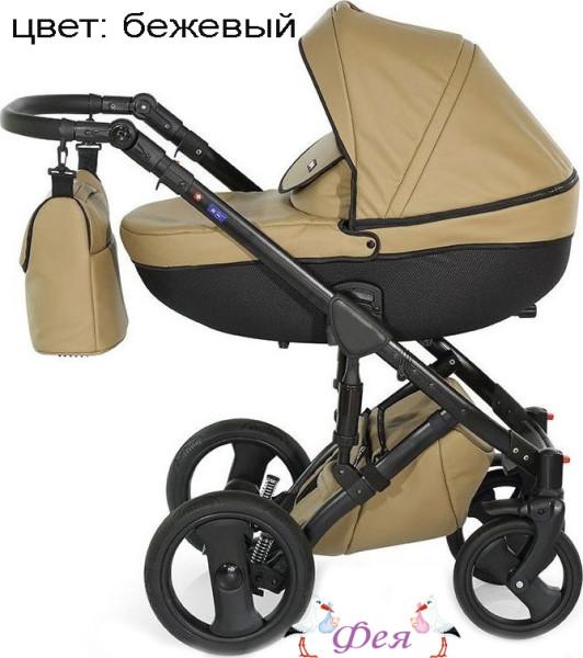 bello-babies-livio-3-v-1 беж