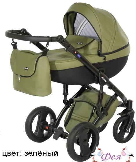 bello-babies-livio-3-v-1 зел (копия)