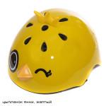 шлем 3d цыпленок янни желт