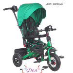 MINI TRIKE T 400 light зел