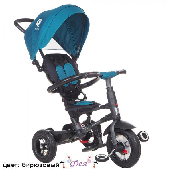 Mars Mini Trike Rito бирюз