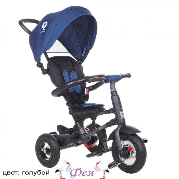 Mars Mini Trike Rito гол