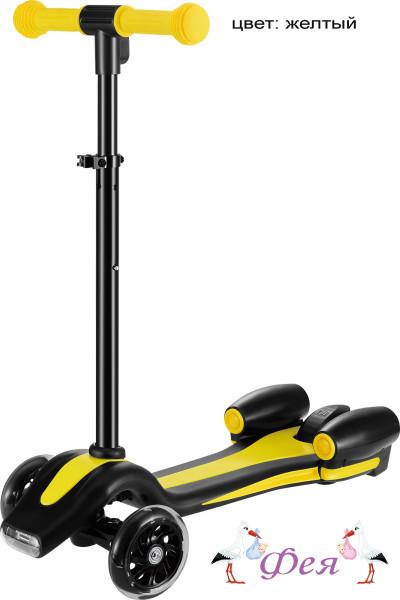S669B желтый
