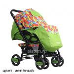 jasper-green-5.jpg