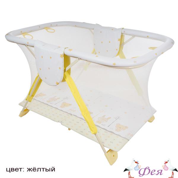 манеж глобэкс арена желт