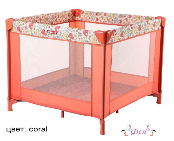 amalfy 8090 coral