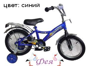 mattey 14 синий копия