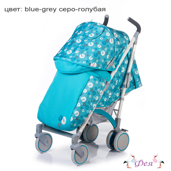 Babyhit_Rainbow_LT_BLUE-GREY