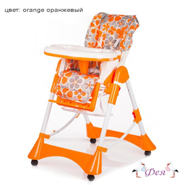 babyhit_fancy_orange