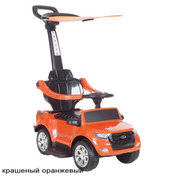 DK-P01-C pain оранж