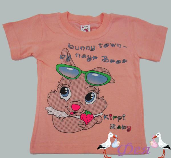 футболка 100 перс