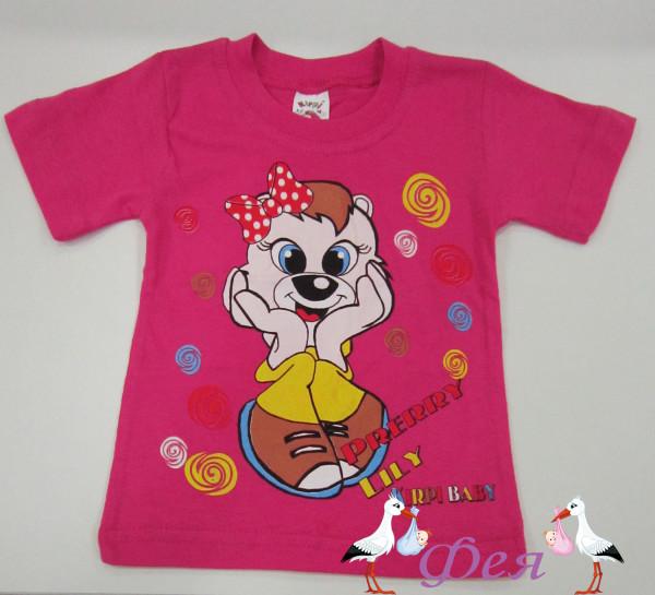 футболка 100 розов