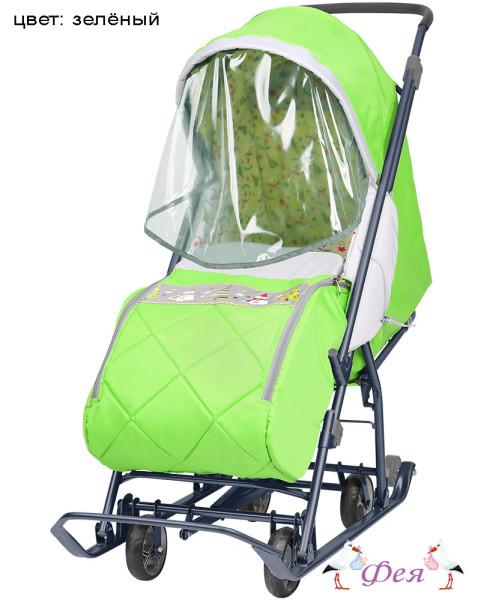 наши детки 3 зеленый