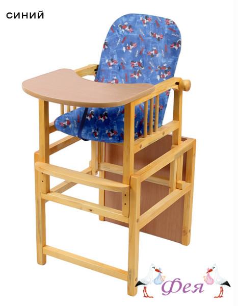 стол стул слоник син