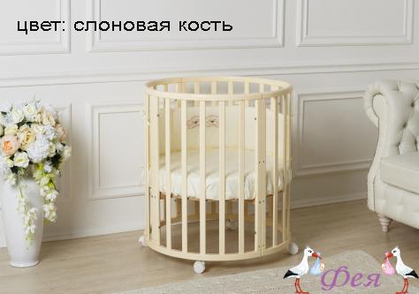 mimi mip KR-0028 слон кость