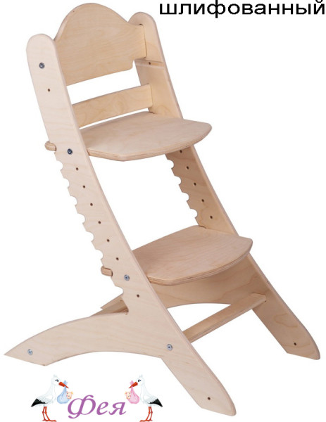 Детский растущий стул ДВА КОТА M1 Шлифованный
