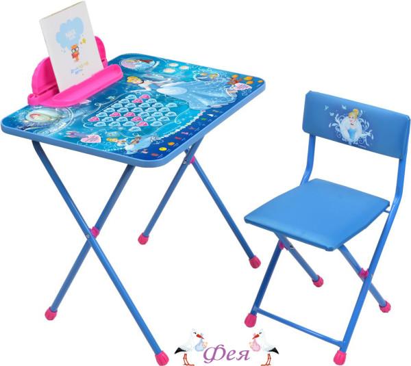 Д2ЗЛ Комплект Disney 2 с Золушкой от Disney (стол 570+пенал+стул мягкий)