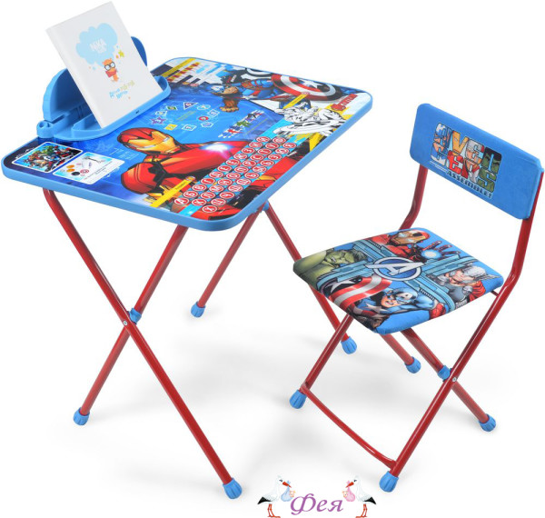 Д4А Комплект 4 Мстители (стол 570+пенал+стул мягкий)