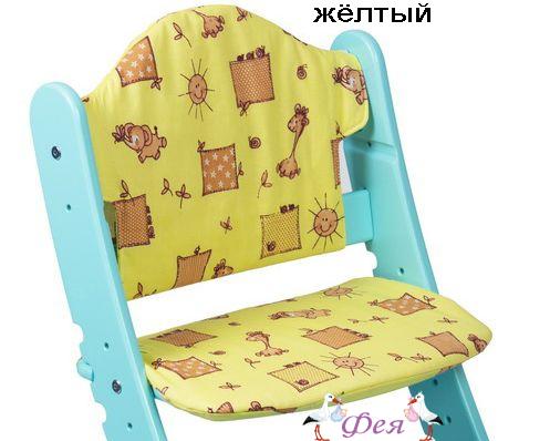 Комплект мягких подушек для растущего стула Два Кота М1 желт
