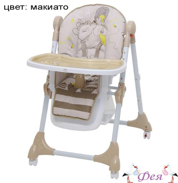 Стульчик для кормления Polini Disney baby 470 Медвежонок Винни и его друзья, макиато