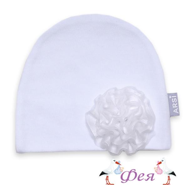 7002 шапка шафран