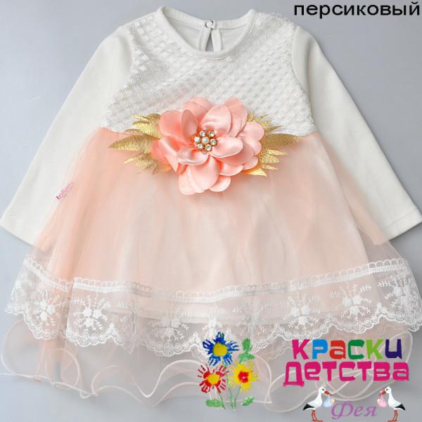 платье 0721 перс