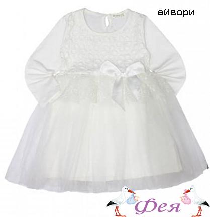 платье +_11210