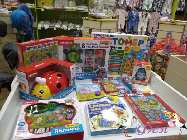 поступление игрушек_