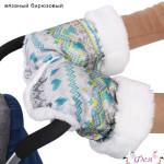 рукавички для санок вяз бирюз