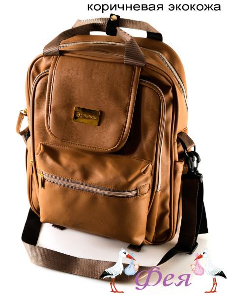 рюкзак f4 экокожа коричн