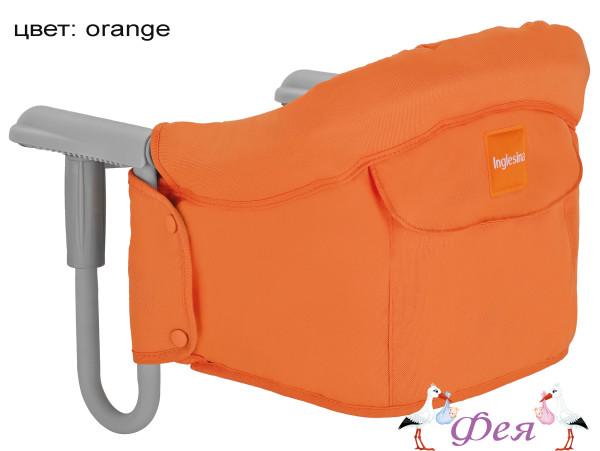 inglesina fast orange