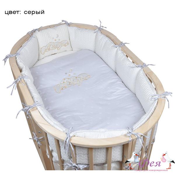 для овальной кроватки 6пр звездочка серый