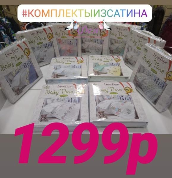 IMG_20181205_142408_241