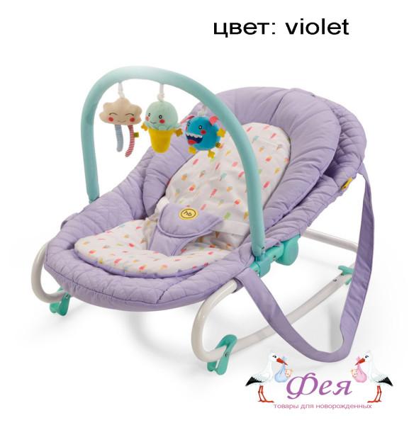 nesty_violet