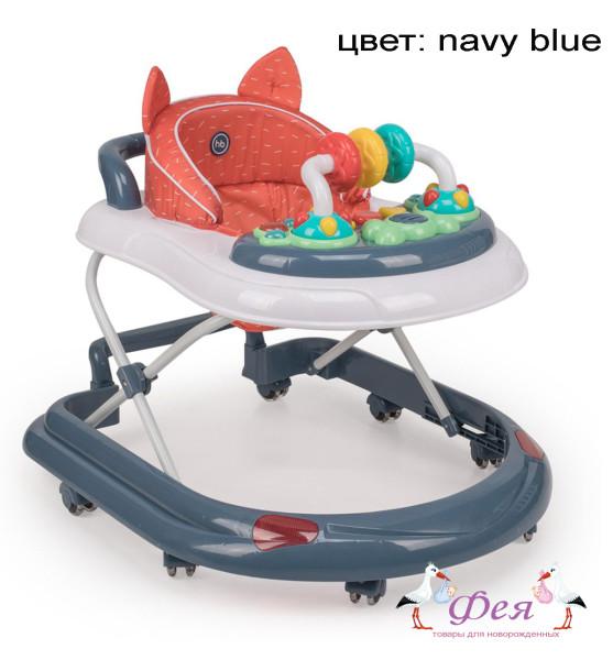 smiley_v2_navy_blue