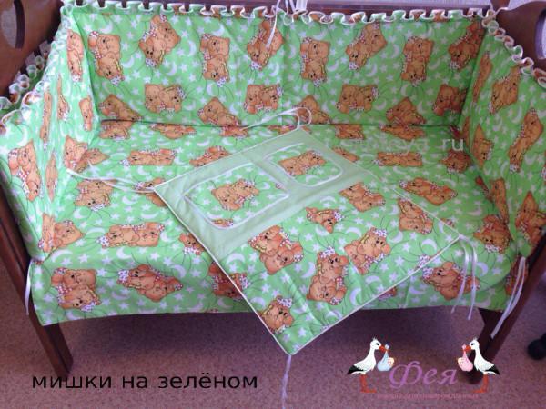 арт 822 мишки на зеленом_1