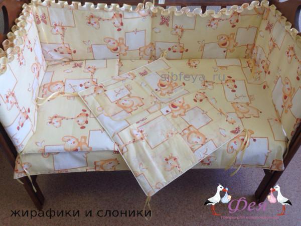 арт. 822 жирафики_1