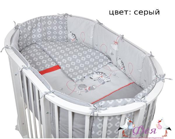 комплект в овал кроватку pituso зебры