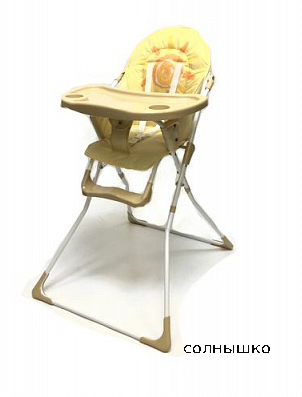 стульчик солнышко