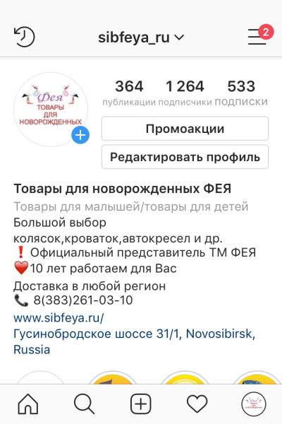 IMG_4879[1]