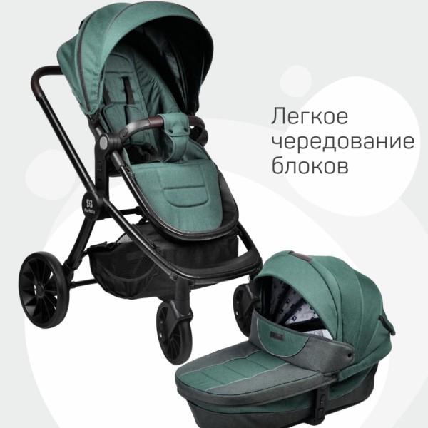 InShot_20210831_171641323