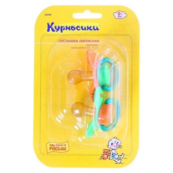 pystishka_lateksnaya_klassicheskaya_kyrnosiki_bantik_0_2_sht_1