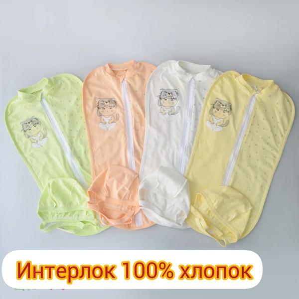 InShot_20210908_132734673