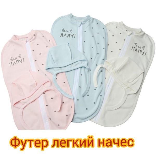 InShot_20210908_131527659